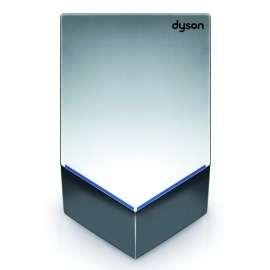 Sèche-mains Dyson AB12 gris